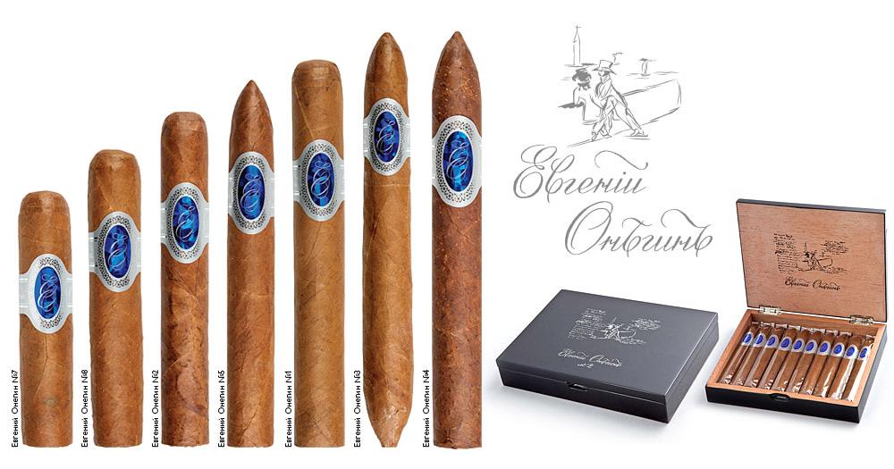 фабрика SIGLO DE ORO представляет! Сигары «Евгенiй Онъгинъ»