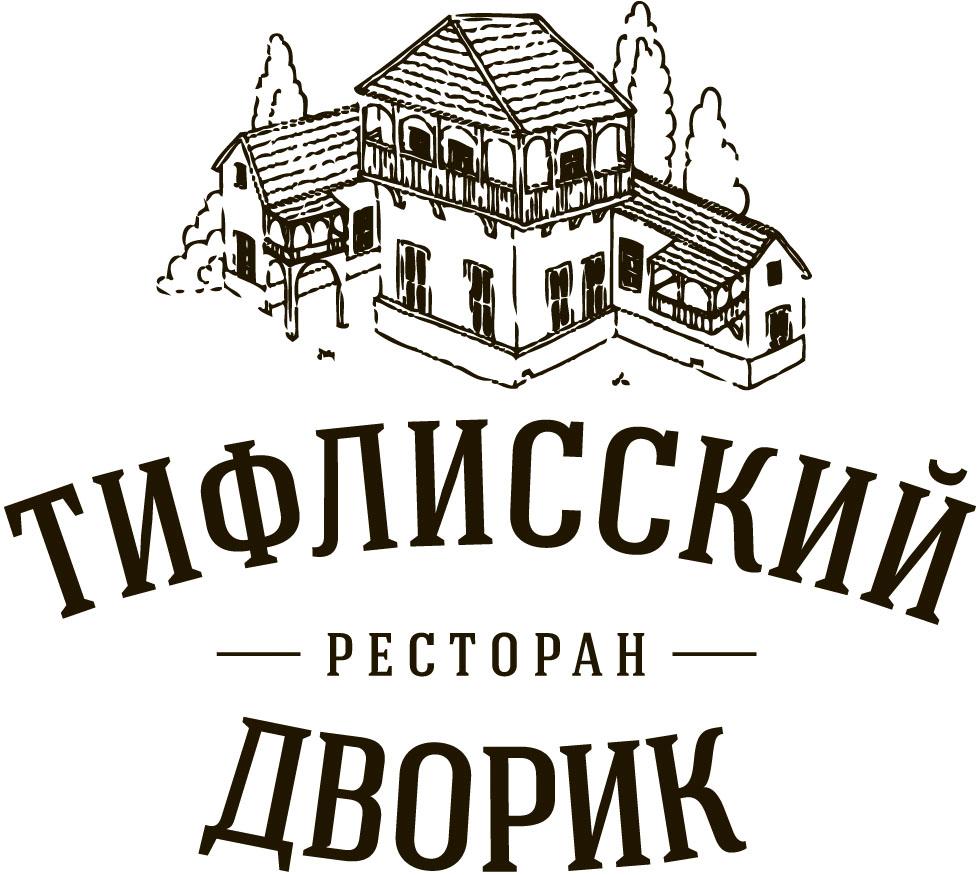 ресторан Тифлисский Дворик приглашает в новый сигарный лаунж!
