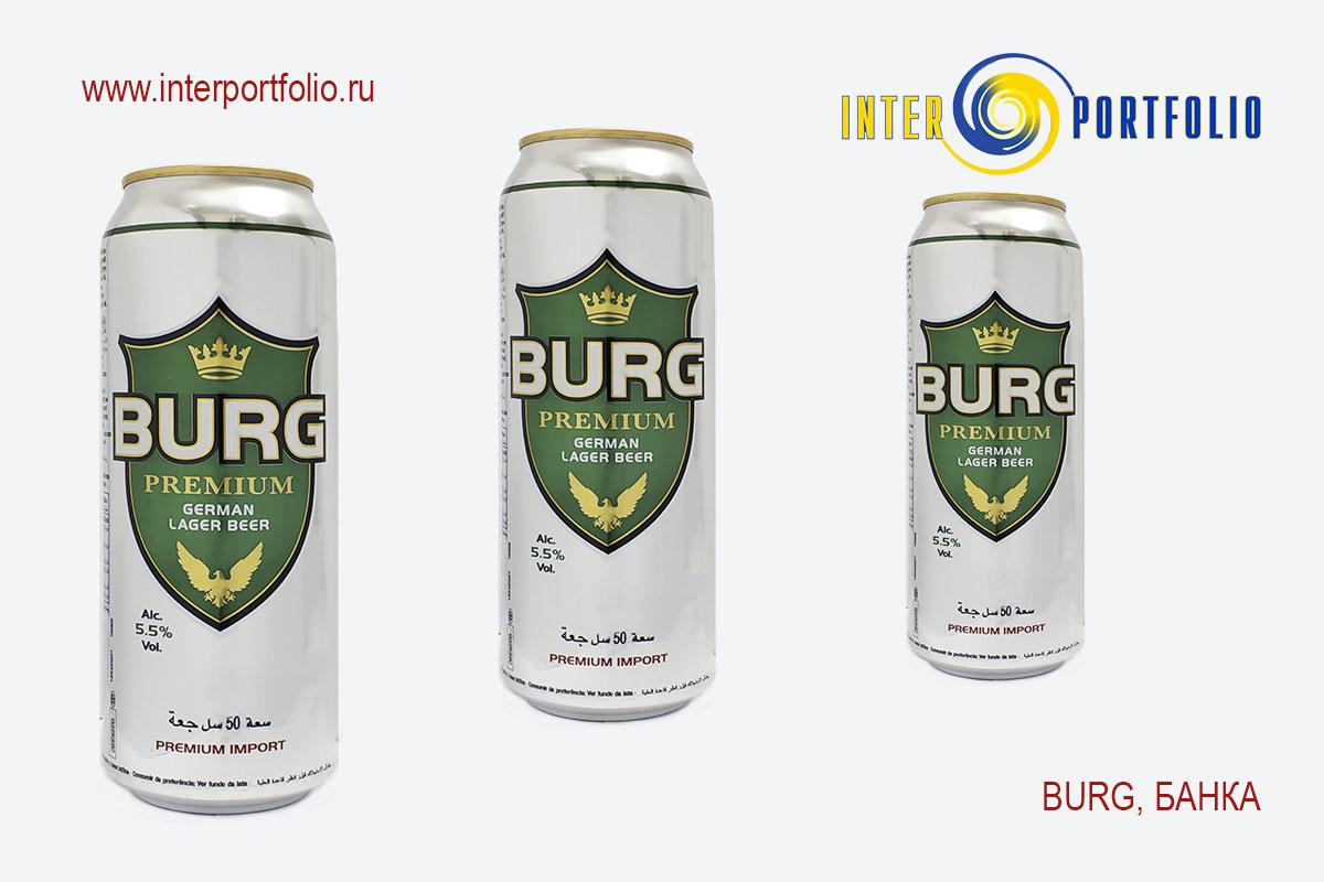 компания InterPortfolio начала продажи новинки из Германии — премиального светлого лагера BURG.