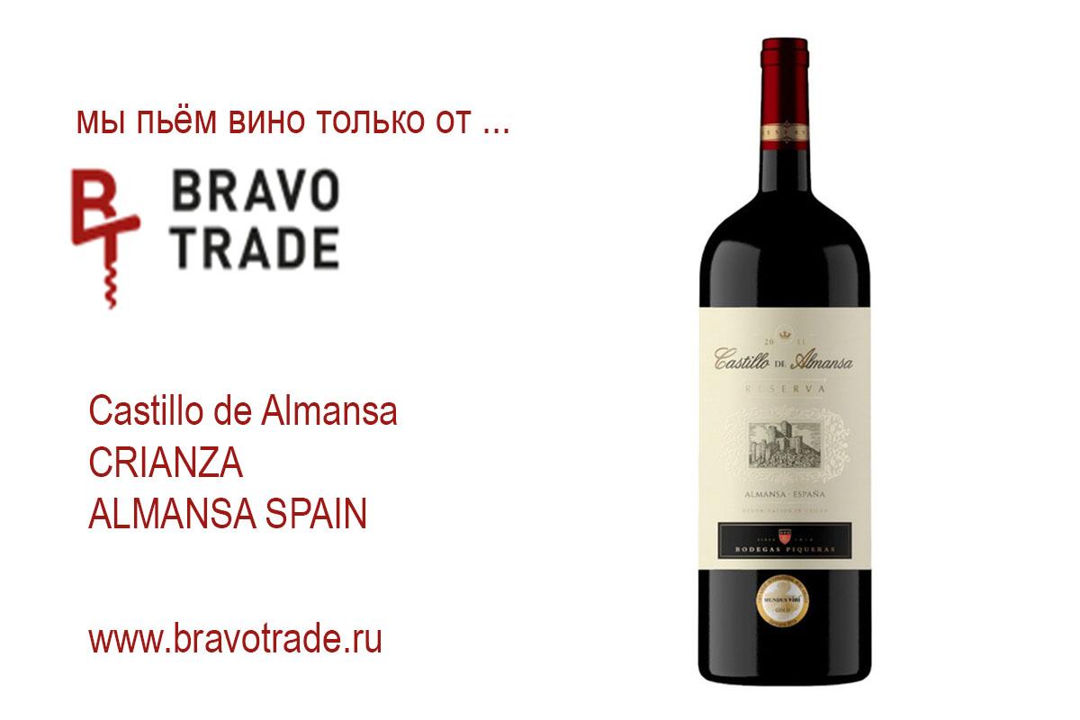 вино Castillo de Almansa CRIANZA ALMANSA SPAIN