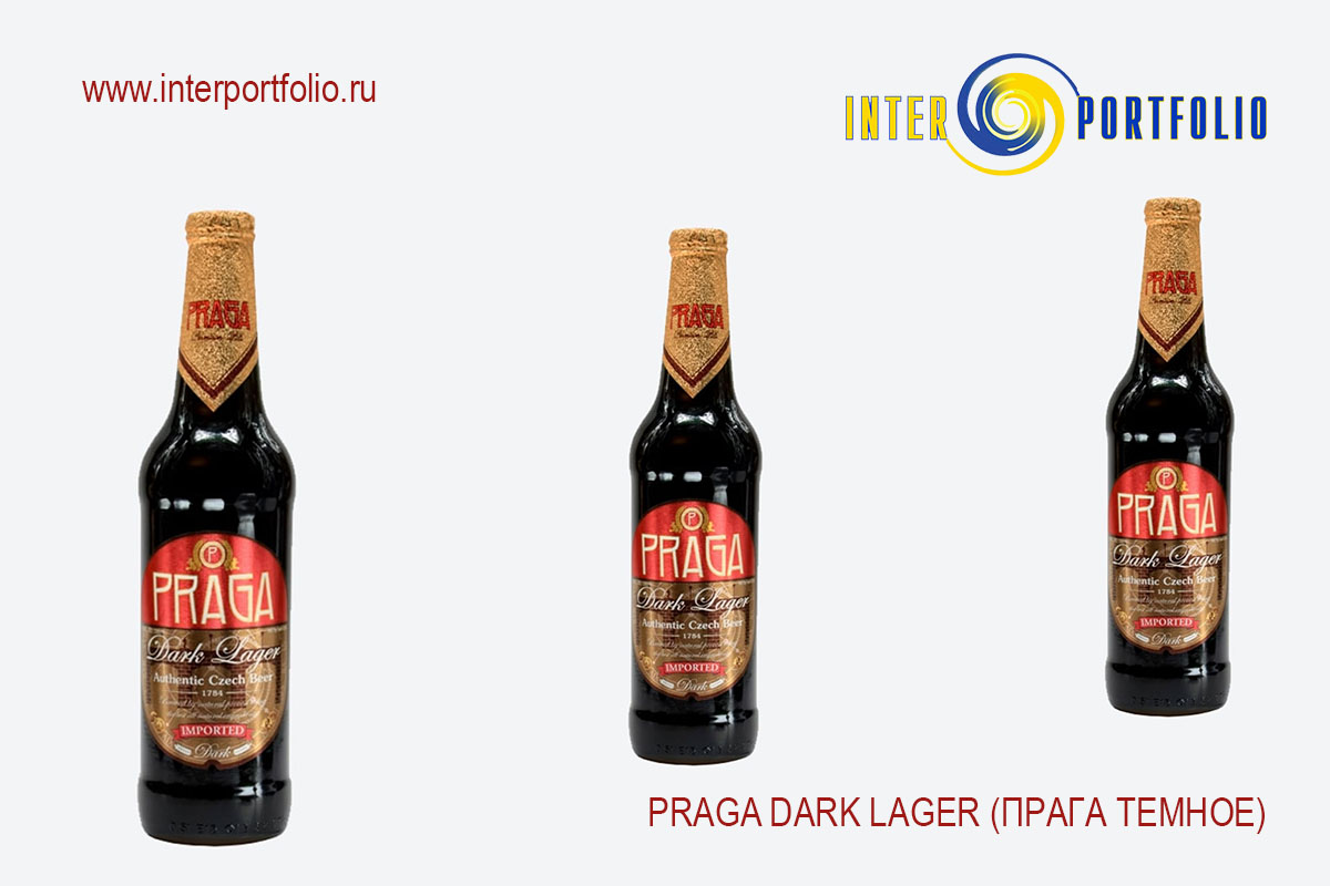 PRAGA DARK LAGER (ПРАГА ТЕМНОЕ)