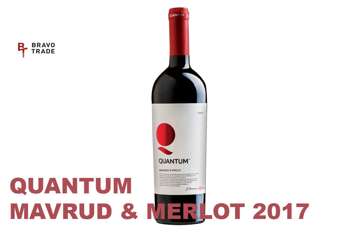 вино QUANTUM MAVRUD & MERLOT 2017