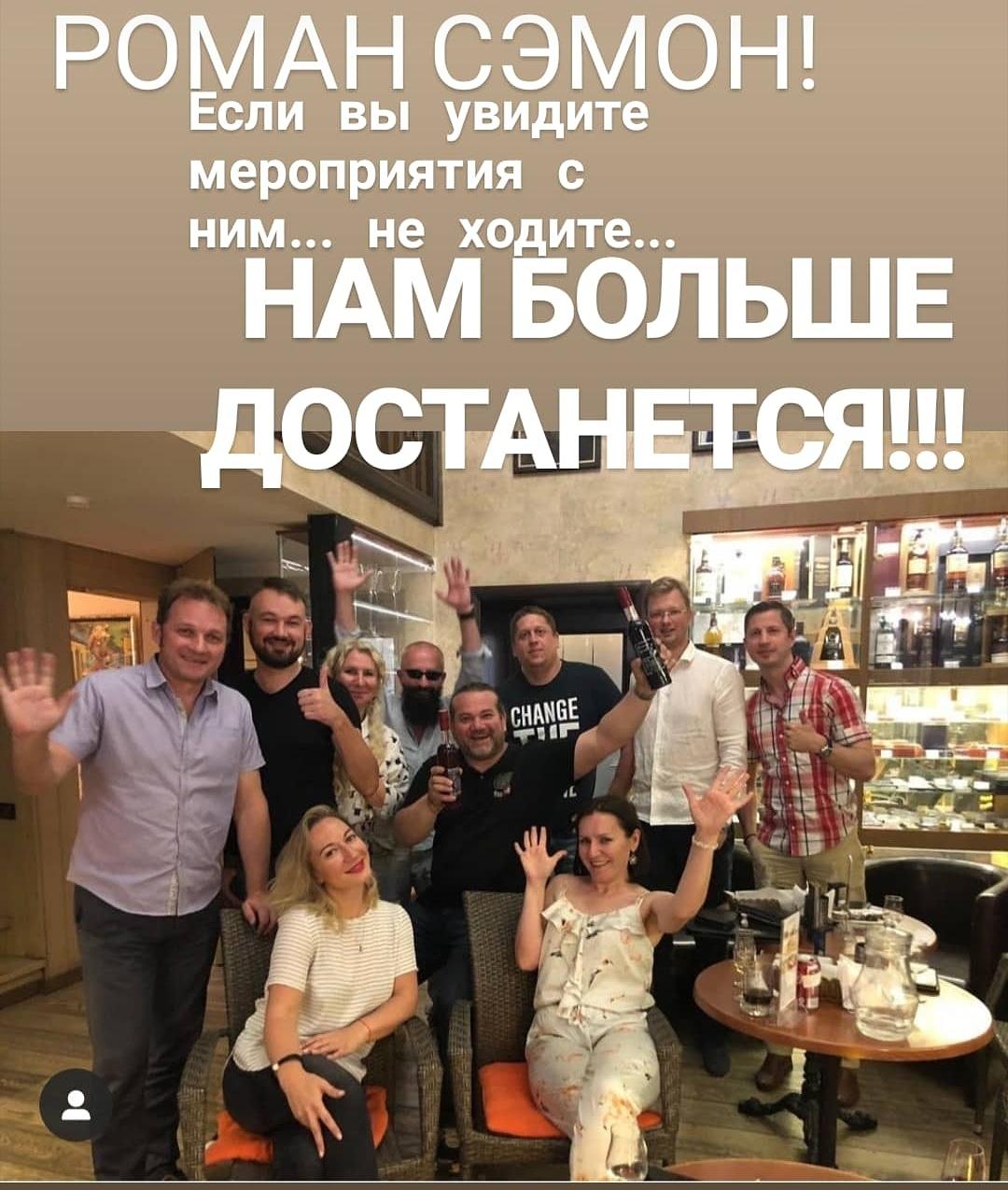НАМ БОЛЬШЕ ДОСТАНЕТСЯ! Сигары и алкоголь — Сигарная Лига  представляет!