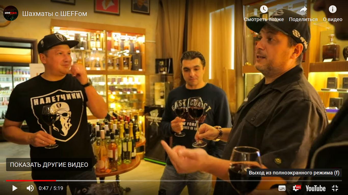 Год сигарным шахматам от Влада Валова в СИГАРЫ И ВИСКИ! Видео!
