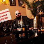 Видеоролик а Какое шампанское надо пить на Новый Год?