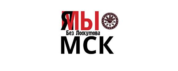 ИНФОРМАЦИОННОЕ СООБЩЕНИЕ — От лица членов «Московского сигарного клуба»