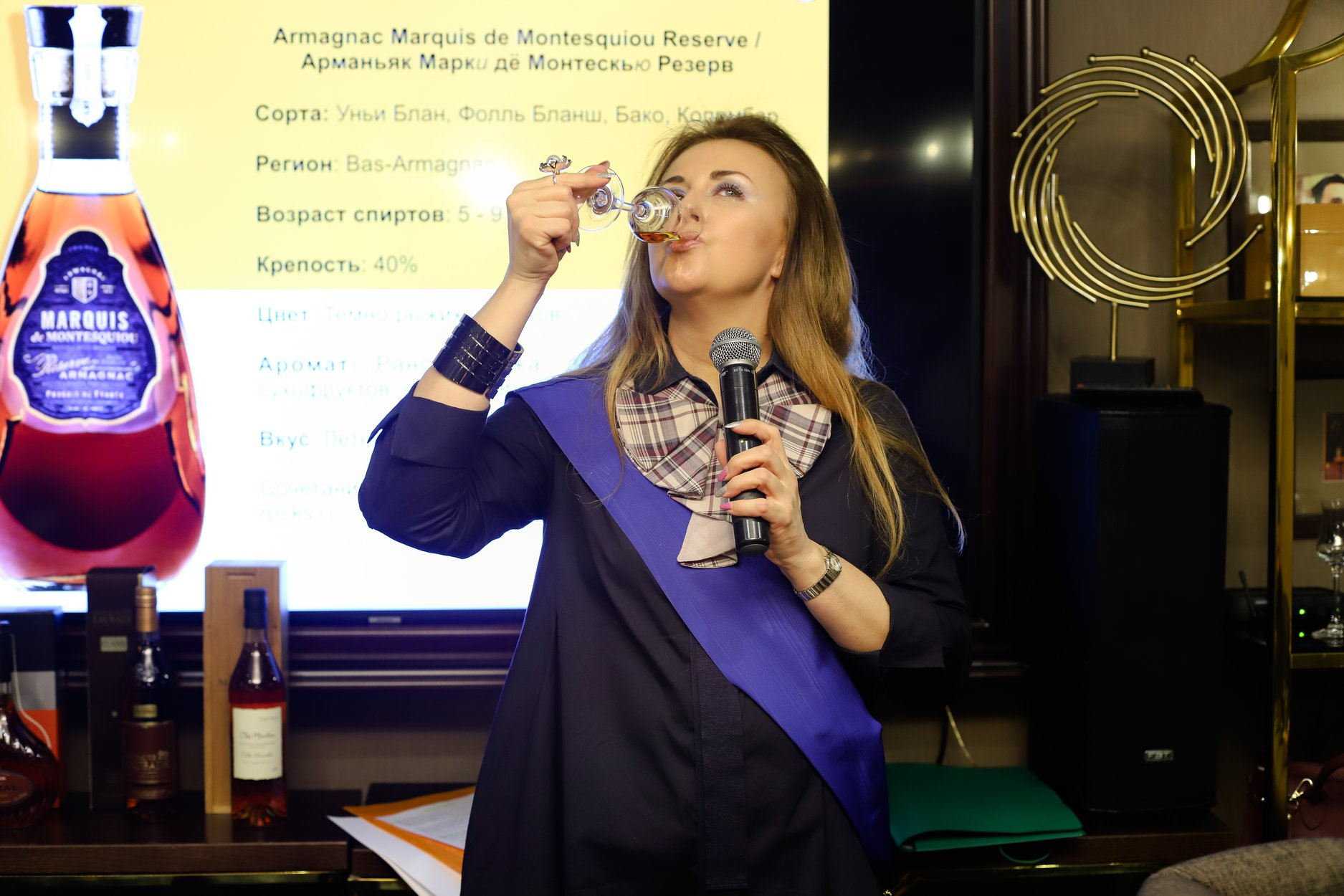 фотоотчёт от 2 марта 2020 года мероприятие от Московского Сигарного Клуба