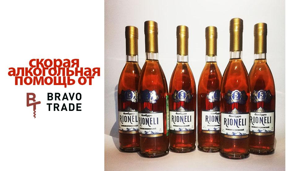 Скорая Алкогольная Помощь представляет грузинский коньяк RIONELI