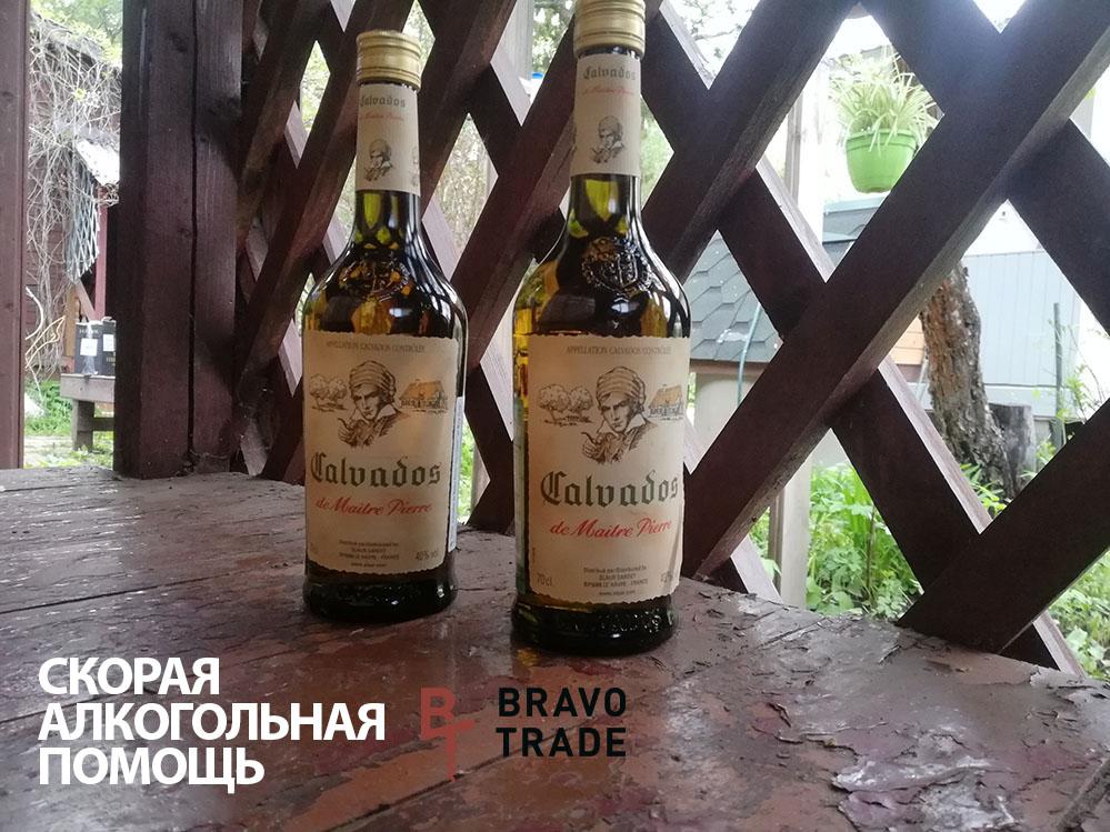 Рассказ о наших героях! Скорая Алкогольная Помощь спешит на помощь! пьём Кальвадос от BRAVO TRADE