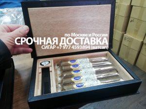 срочная доставка сигар — ватсап +7 977 4593894