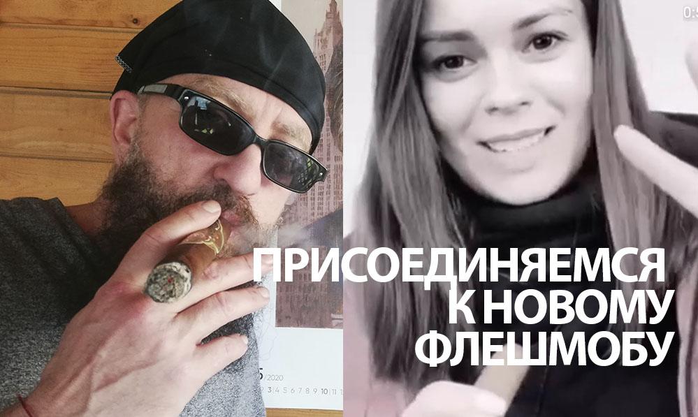 совместный проект Владимира Ферапонтова и Яны Литвинчук