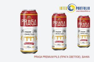 Пиво Praga — PRAGA PREMIUM PILS (ПРАГА СВЕТЛОЕ), БАНКА